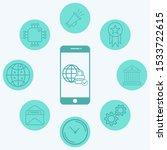 internet security vector icon... | Shutterstock .eps vector #1533722615