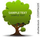 cute green tree vector... | Shutterstock .eps vector #1533956105
