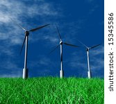 wind turbine | Shutterstock . vector #15345586