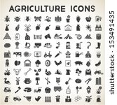 agriculture icons set  vector | Shutterstock .eps vector #153491435