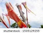 Japanese Fish Kite On Sky...