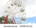 part of the ferris wheel with... | Shutterstock . vector #153541112