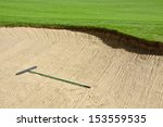 there is a sand rake in the...