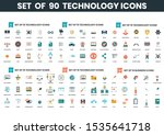 business icons set for business ... | Shutterstock .eps vector #1535641718