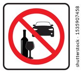 don't drink and drive sign... | Shutterstock .eps vector #1535907458