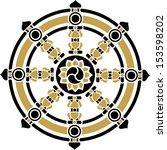 dharma wheel of fortune ... | Shutterstock .eps vector #153598202