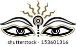 eyes of buddha  symbol wisdom   ... | Shutterstock .eps vector #153601316