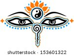 eyes of buddha  symbol wisdom   ... | Shutterstock .eps vector #153601322