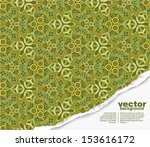 Vector - ornamental seamless with place for text (green background with flowers)  - stock vector