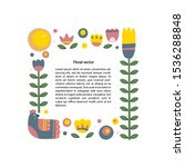 decorative square border in... | Shutterstock .eps vector #1536288848