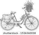 vector hand drawn illustration...   Shutterstock .eps vector #1536360038