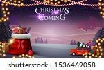 christmas is coming  postcard... | Shutterstock .eps vector #1536469058