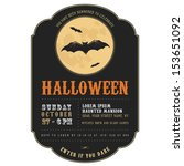 vintage halloween invitation... | Shutterstock .eps vector #153651092