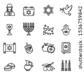 jewish holiday hanukkah icons... | Shutterstock .eps vector #1536759842