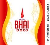 indian bhai dooj celebration... | Shutterstock .eps vector #1536892865