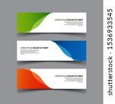 vector abstract design banner... | Shutterstock .eps vector #1536933545