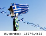 Greek Flags Waving Outdoor On...