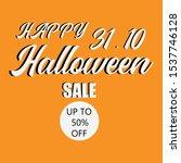 halloween sale vector  ... | Shutterstock .eps vector #1537746128