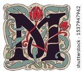 m letter vintage colors antique ... | Shutterstock .eps vector #1537947962