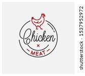 chicken meat logo. round linear ... | Shutterstock .eps vector #1537952972