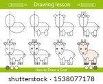 drawing tutorial. how to draw a ... | Shutterstock .eps vector #1538077178