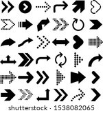 black arrows that point to... | Shutterstock .eps vector #1538082065