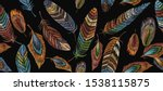 color feathers horizontal... | Shutterstock .eps vector #1538115875