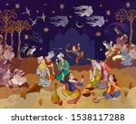 paradise garden. fairy tales... | Shutterstock .eps vector #1538117288