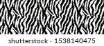 zebra texture background zebra... | Shutterstock . vector #1538140475