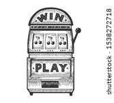 slot machine gambling device... | Shutterstock .eps vector #1538272718
