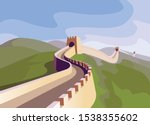 the great wall of china. china... | Shutterstock .eps vector #1538355602