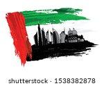 united arab emirates national... | Shutterstock .eps vector #1538382878