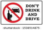 don't drink and drive symbol... | Shutterstock .eps vector #1538514875