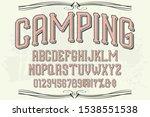 abc font alphabet script...   Shutterstock .eps vector #1538551538