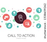 call to action trendy circle...