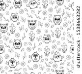 seamless pattern with cute owls ... | Shutterstock .eps vector #1538663282