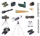 Binoculars Vector Optical...