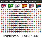 all national flags of the world ... | Shutterstock .eps vector #1538873132