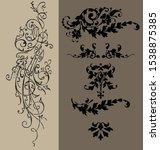 vintage elements and flourish... | Shutterstock .eps vector #1538875385