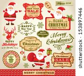 set of cute santa claus ... | Shutterstock .eps vector #153897446