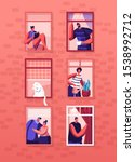 human life concept. outer wall... | Shutterstock .eps vector #1538992712