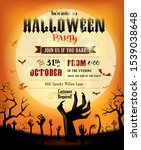 halloween party invitation or... | Shutterstock .eps vector #1539038648