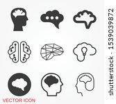 brain vector icon. simple...   Shutterstock .eps vector #1539039872