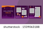 happy halloween sale banner... | Shutterstock .eps vector #1539063188
