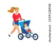 young stylish mother running...   Shutterstock . vector #1539138908