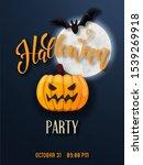 happy halloween background.... | Shutterstock .eps vector #1539269918