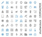 antique icons set. collection... | Shutterstock .eps vector #1539342935