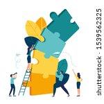 business concept. team metaphor.... | Shutterstock .eps vector #1539562325