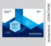 cover design for presentations... | Shutterstock .eps vector #1539671438