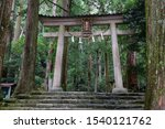 "The main gate and torii of Hiro-jinja Shrine. Nachikatsuura, Wakayama Prefecture, Japan (Text reads, ""Hiryu Temple, Annex of Nachi Shrine)"